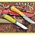 俄羅斯刀工藝--戰鬥民族領袖《普京》的獵刀