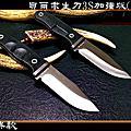 貝爾求生刀→限量版風華再現!