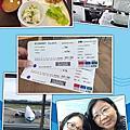 2014日本九州+廣島十日遊