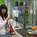 2007東京行Day3