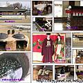 2007首爾行DAY4(N首爾塔.南山公園.南山韓屋村.鐘閣)