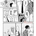 由錢開始的關係又何妨-02(櫻井ナナコ)