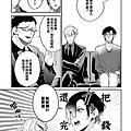 由錢開始的關係又何妨-05(櫻井ナナコ)
