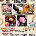 ♀台中♂ 宝泉 甘味手造所~豐原百年糕餅旗艦店&第一家糕餅DIY工廠