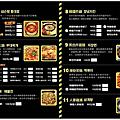 ♀彰化韓國餐廳♂ MAYAU麻藥瘋雞~必吃的彰化韓國料理,強推李光洙起司擂台炒雞鍋、韓國炸雞,一起挑戰英國原裝起司的拉絲極限吧!
