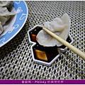 【生活小物推薦】MYINNOS 賣創意 陶瓷醬油碟~替生活增添樂趣的日本製創意禮品