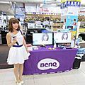 2015年- BenQ智慧藍光護眼螢幕活動主持
