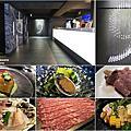【吃 台北】大安9號鍋物‧日本料理