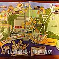 2013關西自由行。和歌山那智勝浦~浦島酒店