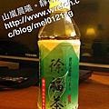 【2013關西自由行】和歌山~徐福公園