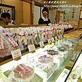 【關西自由行】京都袛園小石♥秘傳黑糖蜜+家傳的京飴♥DAY1