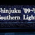 200911東京親子自由行Day1~新宿
