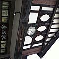200911東京親子自由行Day6~明治神宮&台場