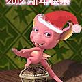 2011/12/15林內鄉義演
