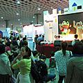 2010/11/13 小塔見面會-文創博覽會