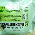 GodBee加比咖啡
