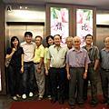 2008-朱大师寿宴