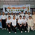 2008-Boon Lay CC