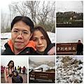 2015再訪北海道