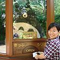 2011東京掰咖七日遊-D3(三鷹宮崎駿博物館、吉祥寺)