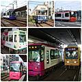 2011東京掰咖七日遊-D3 (荒川電車)