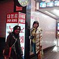 2009泡菜國自由行(Seoul)-DAY1