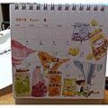 手繪水彩桌曆