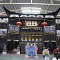 2014.5.18 白人牙膏觀光工廠+熊富烏龍麵