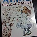 愛麗絲天地