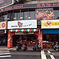 試吃:Amin's cafe & panini
