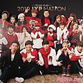 2010韓國行