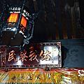 臺中市清水區壽天宮