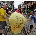2012.05.26十分火車之旅