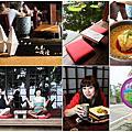 2012 新社。宮原眼科。 彩虹眷村