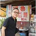 2012 遊台南