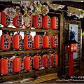 【新竹】日藥本舖博物館