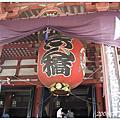 2008/05日本蜜月2/5天