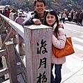 2010.04.櫻花季.日本關西之旅