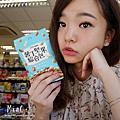 【零食】萬歲牌薯丁堅果綜合包 趣味吃堅果,堅果也能趣味吃