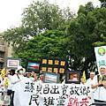 高屏溪蓋火葬場民進黨踹共