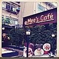 Mee's Café|和風洋食咖啡廳