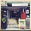 儲房咖啡館|mini storage