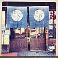 こちくや 金魚商店|金魚道場