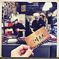 高雄牛老大涮牛肉火鍋|台北八德店
