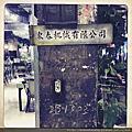 51bbq韓式烤肉|韓式料理