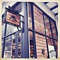 TU PANG地坊餐廳|無菜單料理