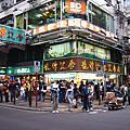 2009-11-15 撿到的香港小旅行 part 2