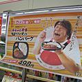 2008-09 鎌倉鐵道紀行+東京行軍鐵腿之旅的兩三事