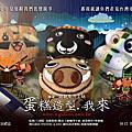 PD_舞動豐年原住民毛巾禮盒