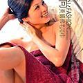 圍時尚美國棉毛浴巾